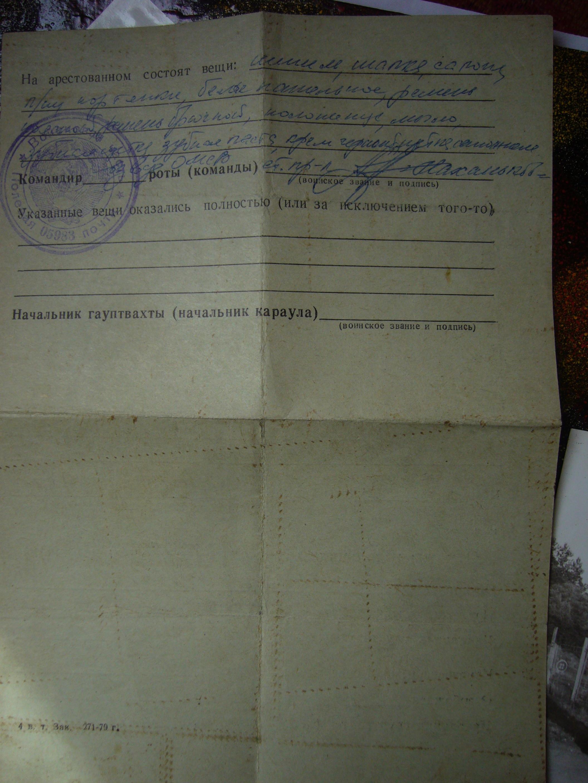 http://s6.image1.org/images/2012/09/22/1/5fd65bd827768b56fbd9d8ba0b02b5d4.jpg